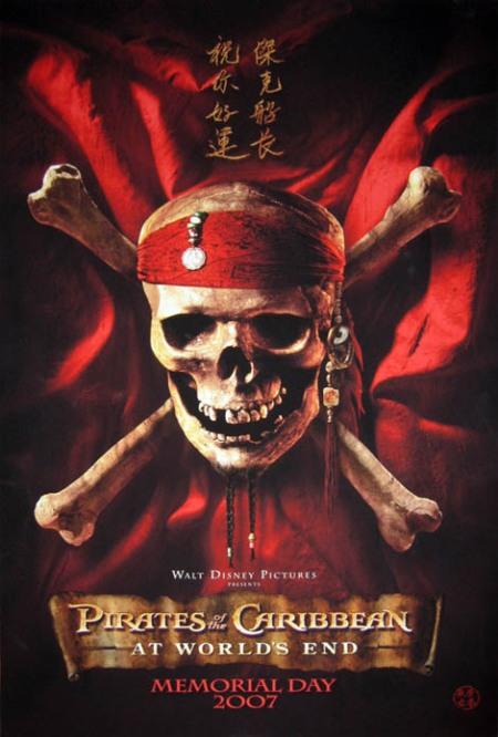 Piratas-3-poster-teaser