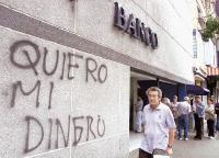 BancoDinero