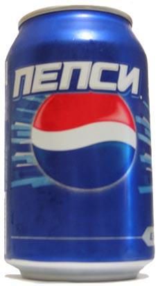 Pepsi-rusa