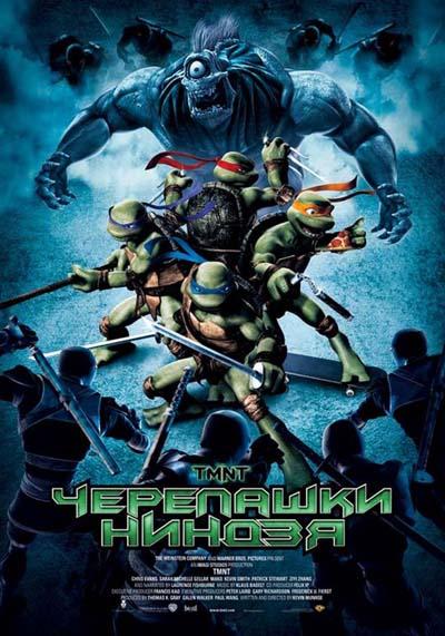 TMNT- Tortugas ninjasposter