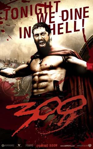 300 cine online