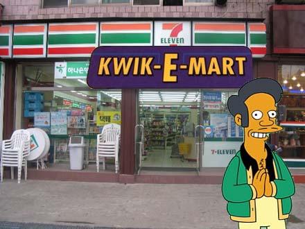 kwik-e-mart - 7eleven